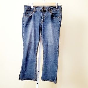 One Tuff Babe | Bootcut Stretch Jeans | NWOT
